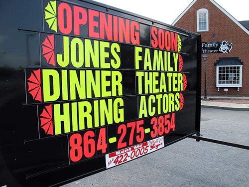 Jones Family Dinner Theater